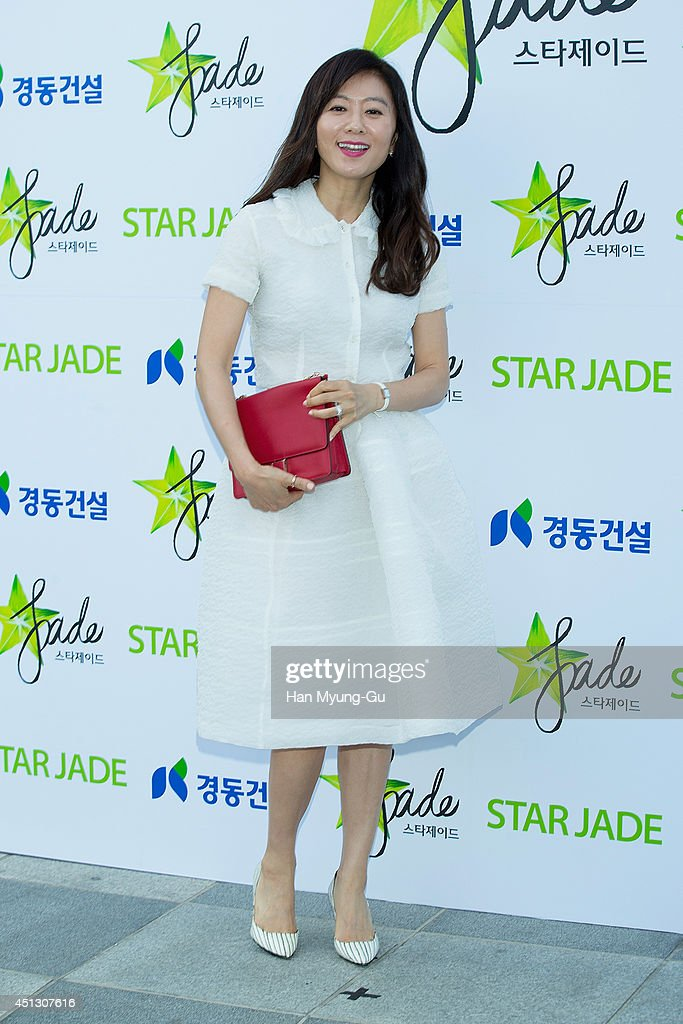 South Korean actress <a gi-track='captionPersonalityLinkClicked' href=/galleries/search?phrase=Kim+Hee-Ae&family=editorial&specificpeople=4388537 ng-click='$event.stopPropagation()'>Kim Hee-Ae</a> attends Kyungdong 'Star Jade' Opening Party on June 27, 2014 in Busan, South Korea.