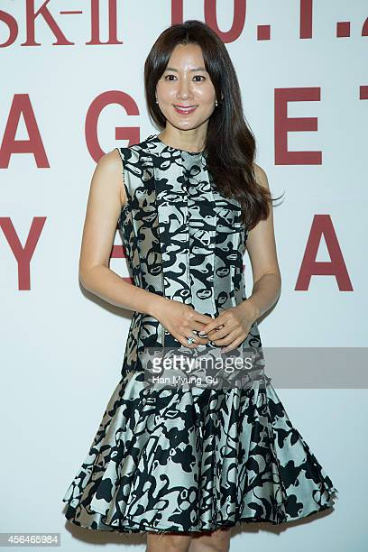 South Korean actress Kim HeeAe attends the brand launching event for SKII 'Stempower Eye Cream X Magnetic Eye Stick' on October 1 2014 in Seoul South...