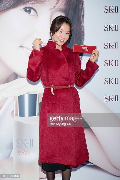 South Korean actress Kim HeeAe attends the launch event for SKII Sking DNA Counselling and Secret Key Collection at Lotte Department store on January...