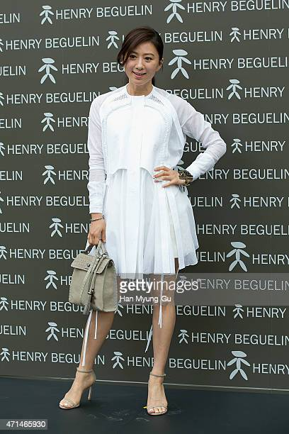 South Korean actress Kim HeeAe attends the photocall at 'HENRY BEGUELIN' Flagship Store on April 28 2015 in Seoul South Korea