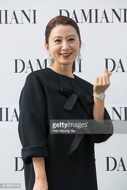 South Korean actress Kim HeeAe attends the photocall for 'DAMIANI' on October 18 2016 in Seoul South Korea