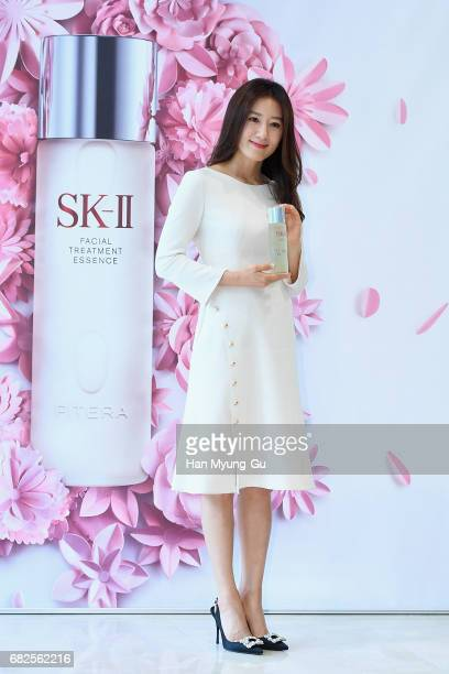 South Korean actress Kim HeeAe attends the photocall for SKII Beauty Class with Kim HeeAe at Lotte Department Store on May 11 2017 in Seoul South...