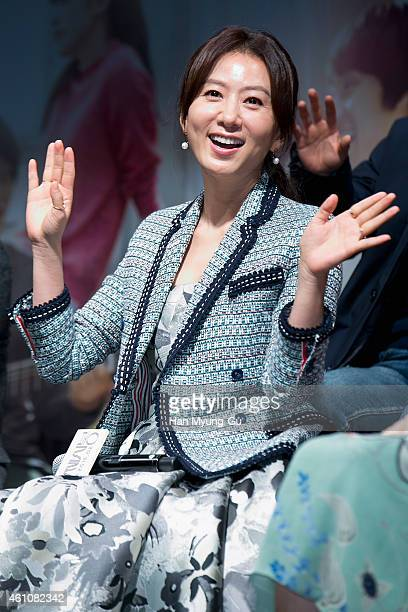 South Korean actress Kim HeeAe attends the press conference for 'C'est Si Bon' at CGV on January 6 2015 in Seoul South Korea The film will open in...