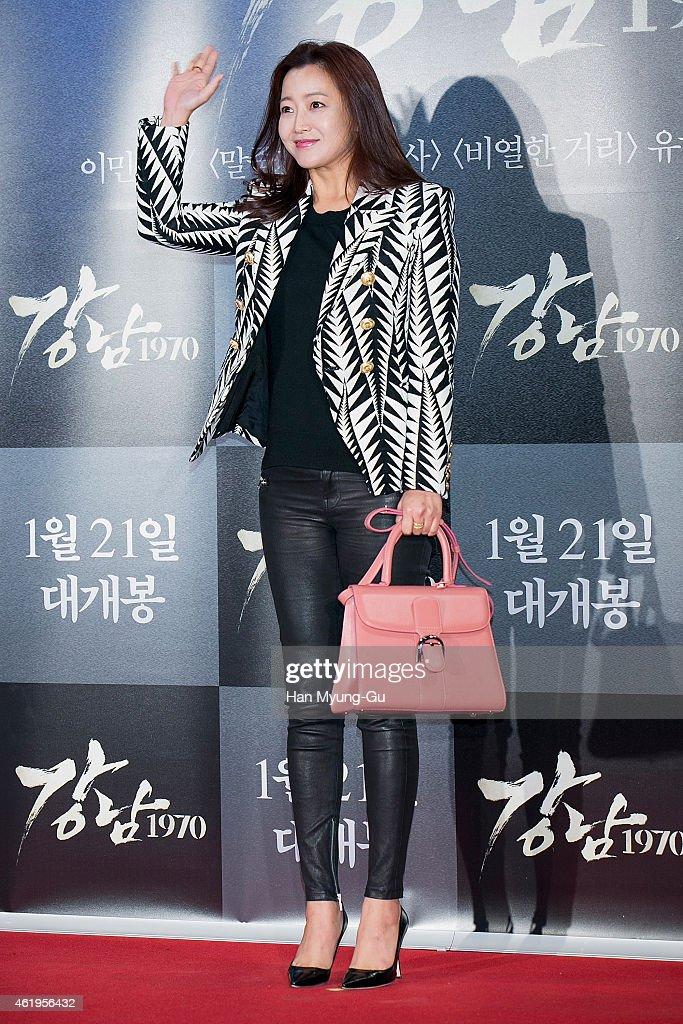 South Korean actress Kim Hee-Sun (Kim Hee-Seon) attends the VIP screening of 'Gangnam Blues' at COEX Mega Box on January 20, 2015 in Seoul, South Korea. The film will open on January 21, in South Korea.