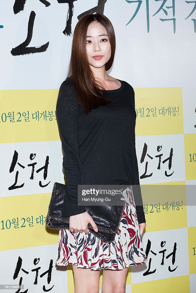 South Korean actress Kim Hyo-Jin attends 'Wish' VIP screening at Lotte Cinema on September 23, 2013 in Seoul, South Korea. The film will open on October 02, in South Korea.