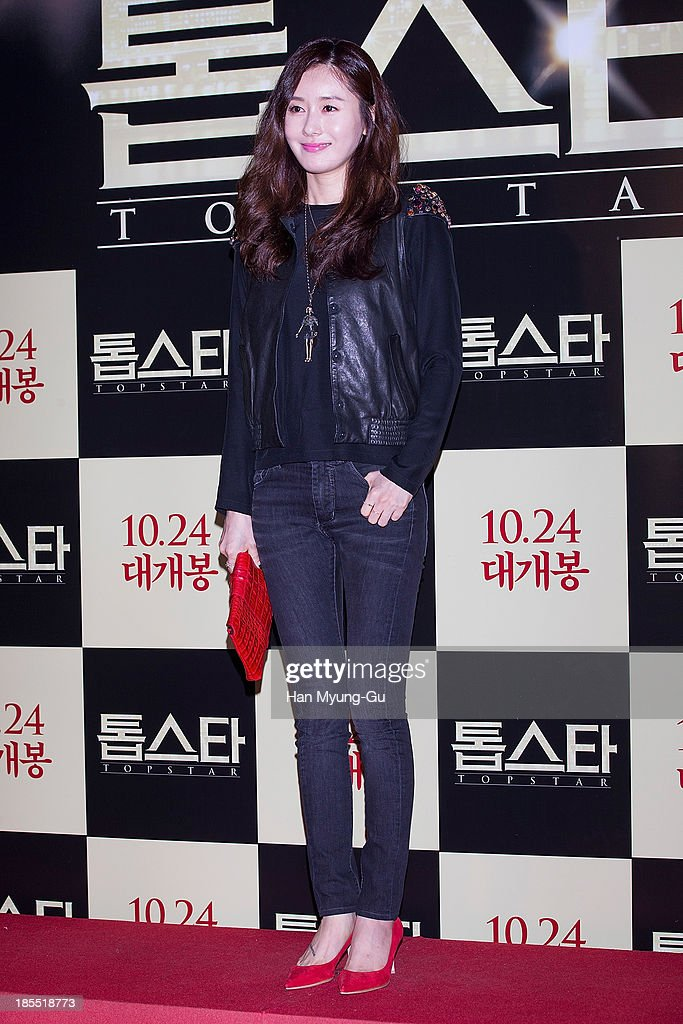 South Korean actress Kim Ji-Su attends the 'TOP Star' VIP Screening at Lotte Cinema on October 21, 2013 in Seoul, South Korea. The film will open on October 24 in South Korea.