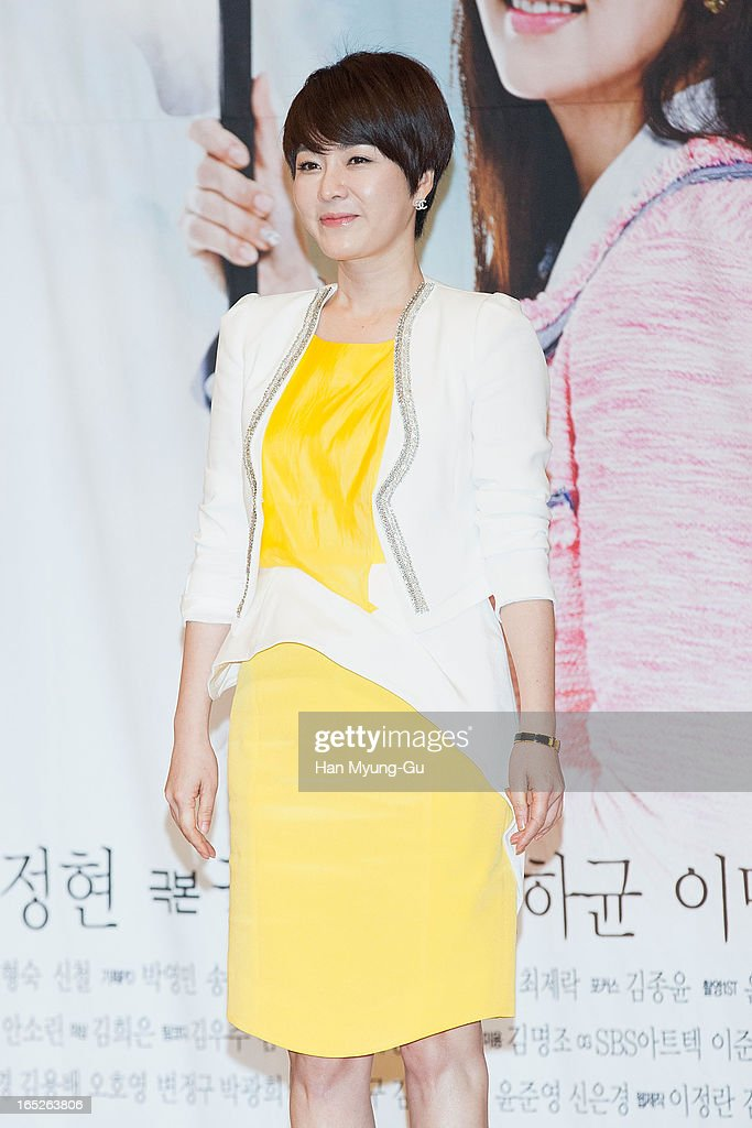 South Korean actress Kim Jung-Nan (Kim Jeong-Nan) attends the SBS Drama 'All About My Love' Press Conference at SBS Building on April 2, 2013 in Seoul, South Korea. The drama will open on April 04 in South Korea.