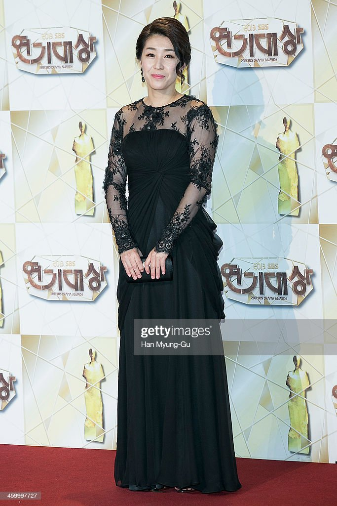 South Korean actress Kim MiKyung attends the 2013 SBS Drama Awards at SBS on December 31 2013 in Seoul South Korea