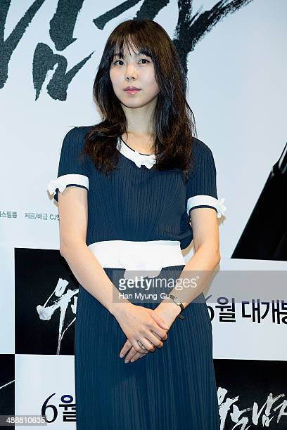 South Korean actress Kim MinHee attends 'No Tears For The Dead' press conference at the CGV on May 8 2014 in Seoul South Korea The film will open on...