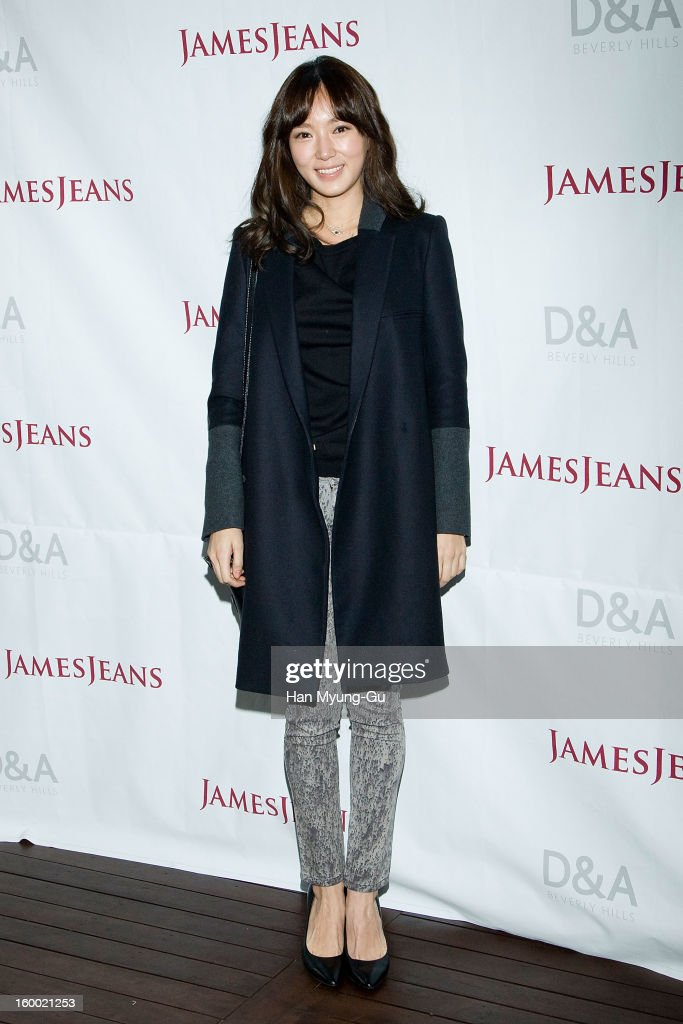 South Korean actress Kim Min-Kyung attends the 'JamesJeans' Flagship Store opening on January 24, 2013 in Seoul, South Korea.