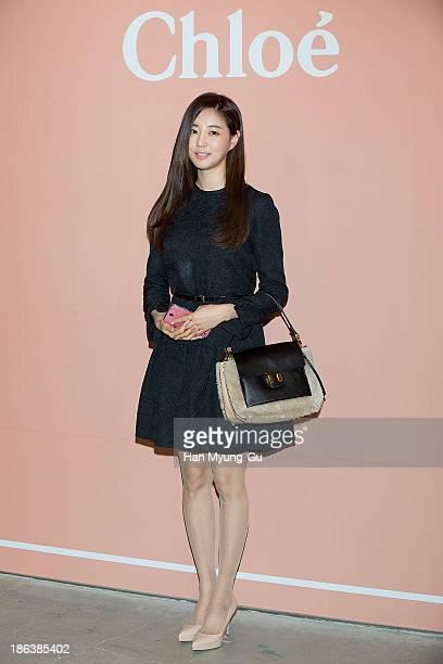 south korean actress nake
