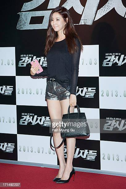 South Korean actress Kim SaRang attends during the 'Cold Eyes' VIP screening at Coex Mega Box on June 25 2013 in Seoul South Korea The film will open...