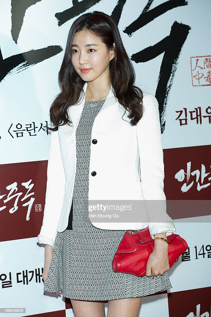 South Korean actress Kim SaRang attends the VIP screening for a film 'Obsessed' at COEX Mega Box on May 12 2014 in Seoul South Korea The film will...