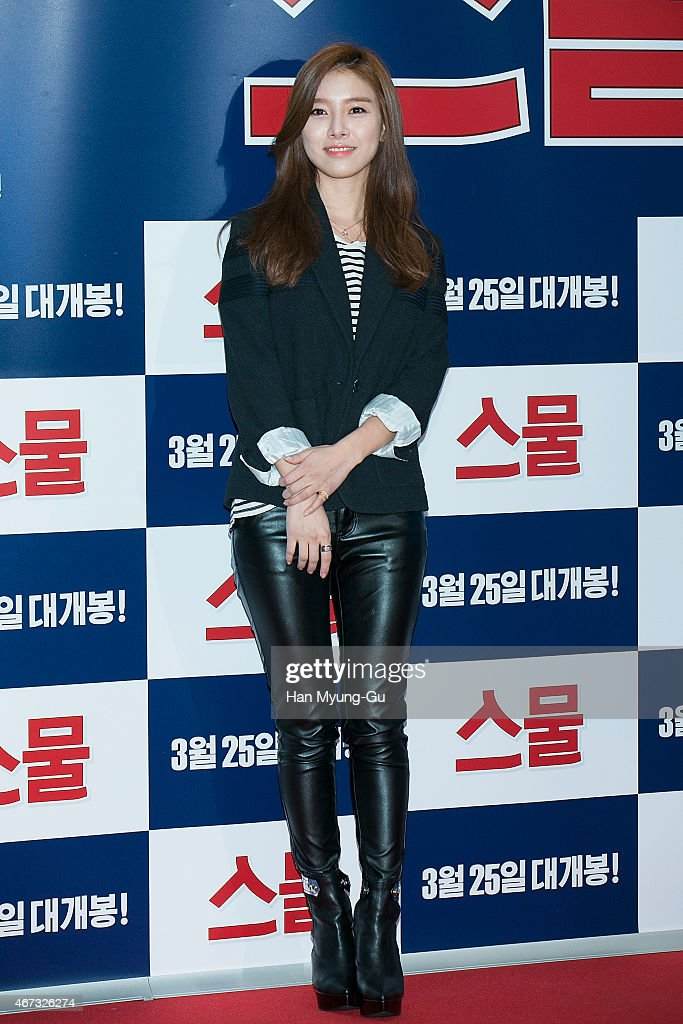 South Korean actress <a gi-track='captionPersonalityLinkClicked' href=/galleries/search?phrase=Kim+So-Eun&family=editorial&specificpeople=6670654 ng-click='$event.stopPropagation()'>Kim So-Eun</a> attends the VIP screening for 'Twenty' at COEX Mega Box on March 18, 2015 in Seoul, South Korea. The film will open on March 25, in South Korea.