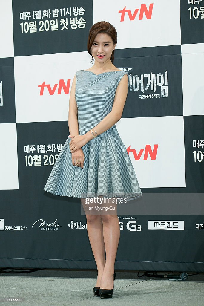 South Korean actress <a gi-track='captionPersonalityLinkClicked' href=/galleries/search?phrase=Kim+So-Eun&family=editorial&specificpeople=6670654 ng-click='$event.stopPropagation()'>Kim So-Eun</a> attends tvN Drama 'Liar Game' Press Conference at Imperial Palace Hotel on October 13, 2014 in Seoul, South Korea. The drama will open on October 20, in South Korea.