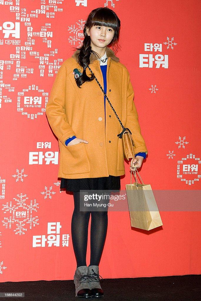 South Korean actress Kim So-Hyun attends the 'Tower' VIP Screening at CGV on December 18, 2012 in Seoul, South Korea. The film will open on December 25 in South Korea.