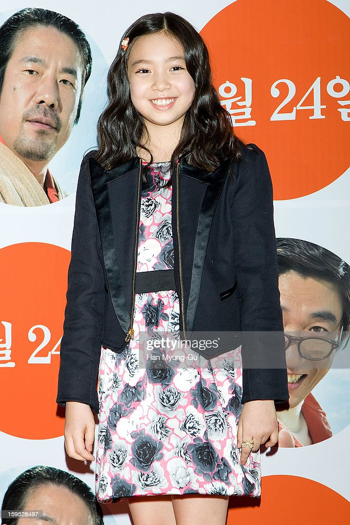 South Korean actress Kim So-Jung attends the 'Miracle In Cell No.7' VIP Screening at Mega Box on January 14, 2013 in Seoul, South Korea.