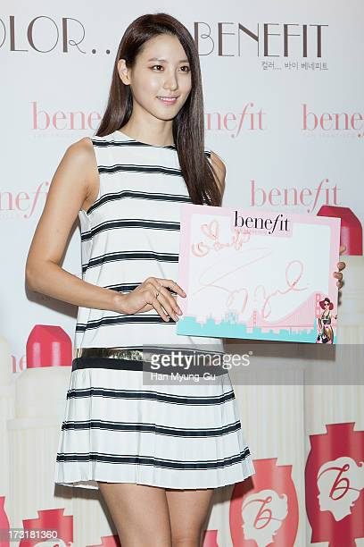 South Korean actress Kim SooHyun attends the Benefit 'HydraSmooth Lip Color' launching party at JNB Gallery on July 9 2013 in Seoul South Korea