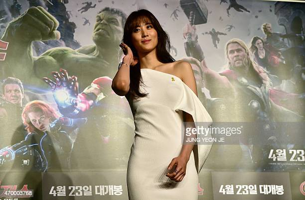 South Korean actress Kim SooHyun poses for a photo session during a press conference to promote Marvel's 'Avengers Age Of Ultron' in Seoul on April...