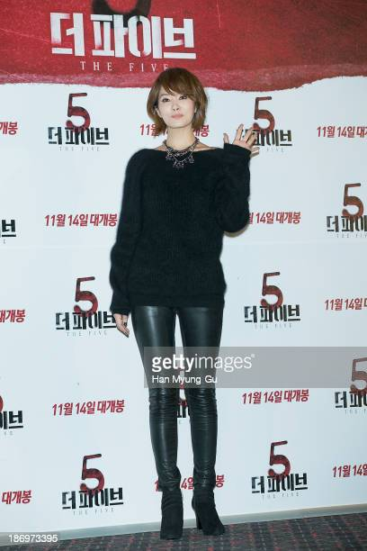 South Korean actress Kim SunA attends 'The Five' press screening at CGV on November 5 2013 in Seoul South Korea The film will open on November 14 in...
