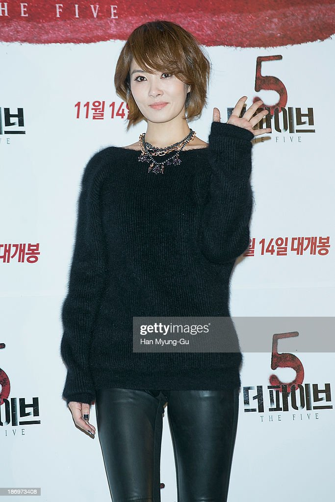 South Korean actress <a gi-track='captionPersonalityLinkClicked' href=/galleries/search?phrase=Kim+Sun-A&family=editorial&specificpeople=4360741 ng-click='$event.stopPropagation()'>Kim Sun-A</a> attends 'The Five' press screening at CGV on November 5, 2013 in Seoul, South Korea. The film will open on November 14, in South Korea.