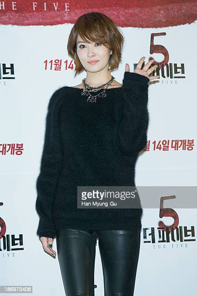 South Korean actress Kim SunA attends 'The Five' press screening at CGV on November 5 2013 in Seoul South Korea The film will open on November 14 in...