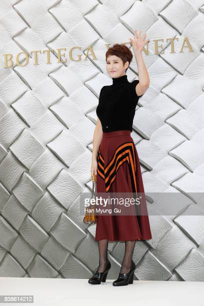South Korean actress Kim SunA attends the photocall for 'Bottega Veneta' 2017 FW Collection on August 24 2017 in Seoul South Korea