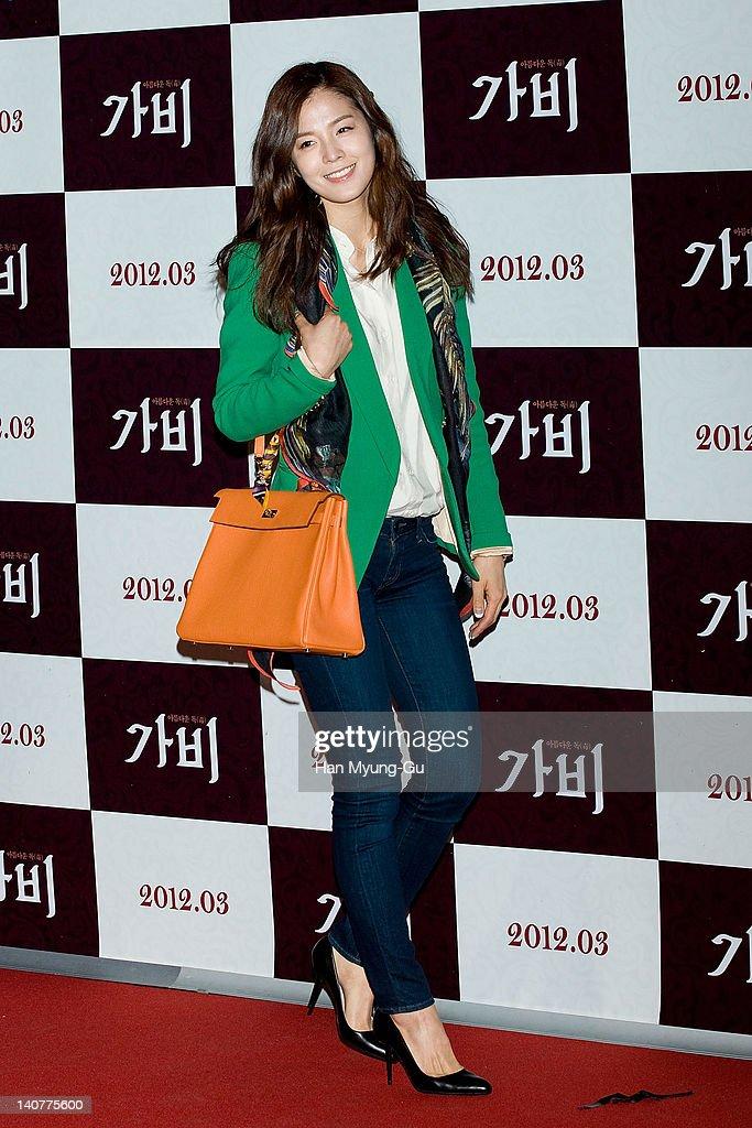 South Korean actress Kim Sung-Eun attends the 'Gabi' (Coffee) VIP Premiere at CGV on March 06, 2012 in Seoul, South Korea. The film will open on March 15 in South Korea.