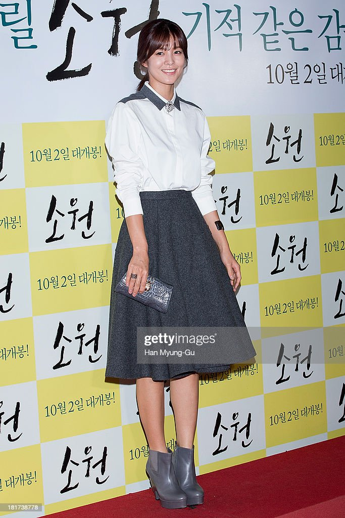 South Korean actress <a gi-track='captionPersonalityLinkClicked' href=/galleries/search?phrase=Kim+Sung-Eun&family=editorial&specificpeople=4469115 ng-click='$event.stopPropagation()'>Kim Sung-Eun</a> attends 'Wish' VIP screening at Lotte Cinema on September 23, 2013 in Seoul, South Korea. The film will open on October 02, in South Korea.