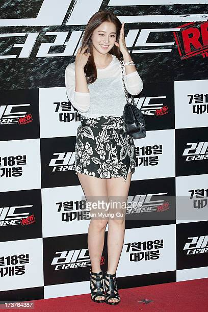 South Korean actress Kim TaeHee attends during the 'Red 2' VIP Screening at CGV on July 17 2013 in Seoul South Korea The film will open on July 18 in...