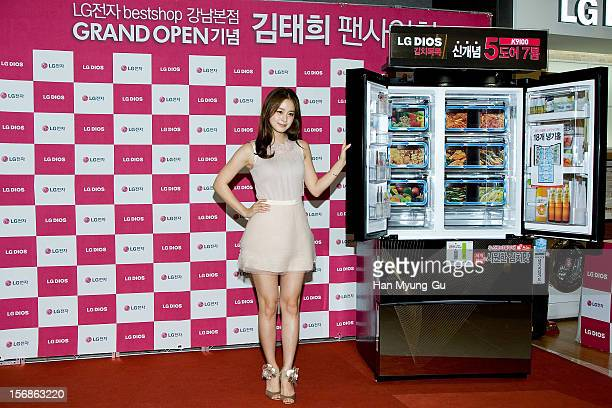 South Korean actress Kim TaeHee poses a photography with LG DIOS's Latest Kimchi Refrigerator Machines an autograph session for 'LG Electronics'...