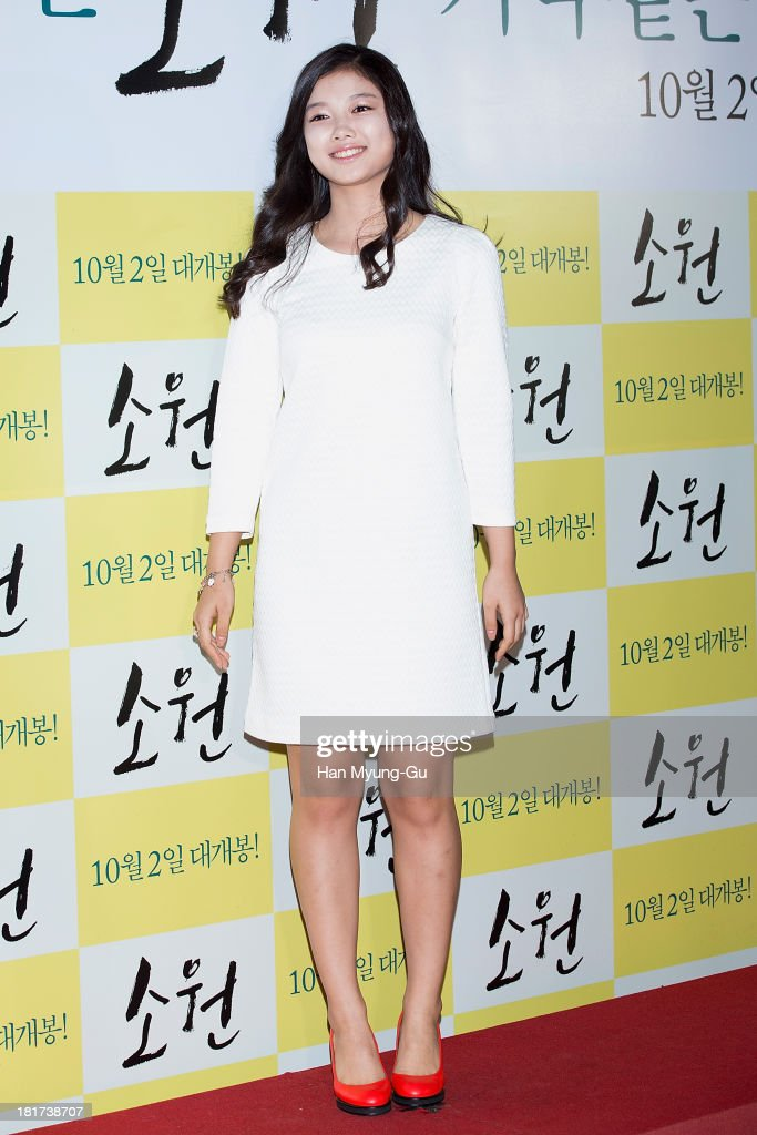 South Korean actress Kim Yoo-Jung (Kim You-Jung) attends 'Wish' VIP screening at Lotte Cinema on September 23, 2013 in Seoul, South Korea. The film will open on October 02, in South Korea.