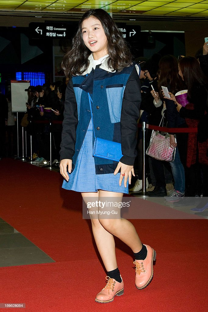 South Korean actress Kim You-Jung attends the 'Miracle In Cell No.7' VIP Screening at Mega Box on January 14, 2013 in Seoul, South Korea.