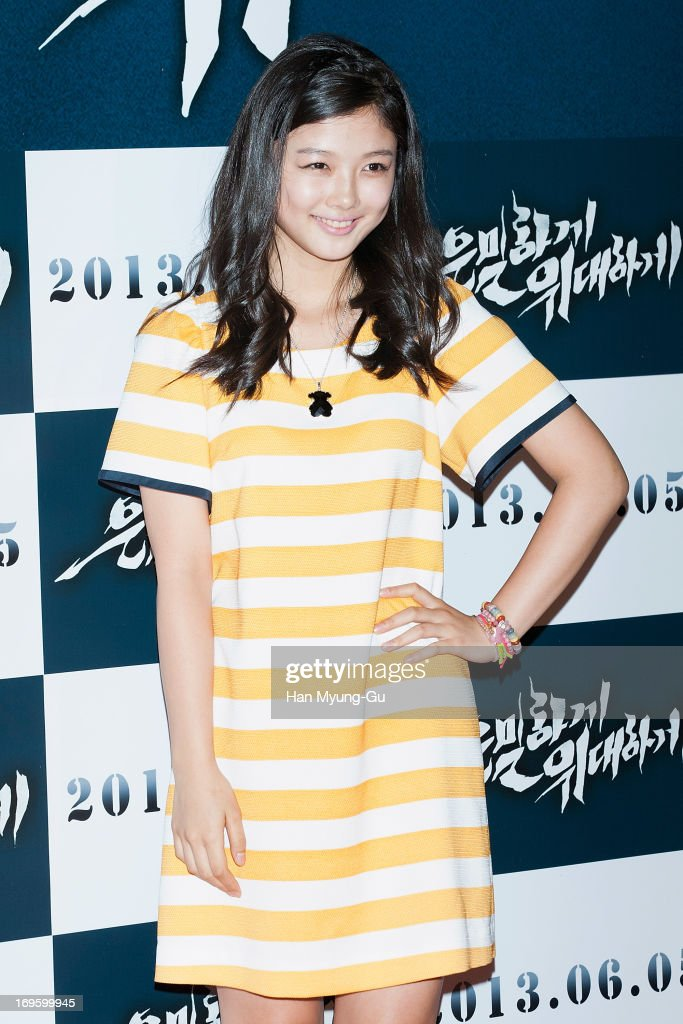 South Korean actress Kim YouJung attends the 'Secretly Greatly' VIP Screening at Mega Box on May 27 2013 in Seoul South Korea The film will open on...