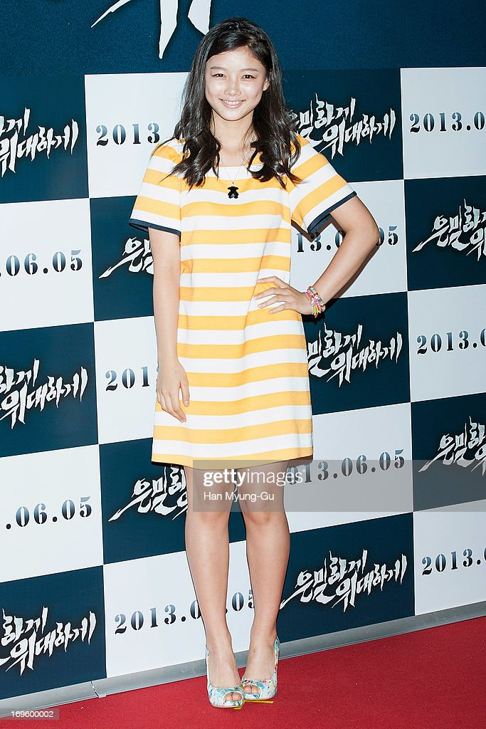 South Korean actress Kim You-Jung attends the 'Secretly Greatly' VIP Screening at Mega Box on May 27, 2013 in Seoul, South Korea. The film will open on June 05 in South Korea.