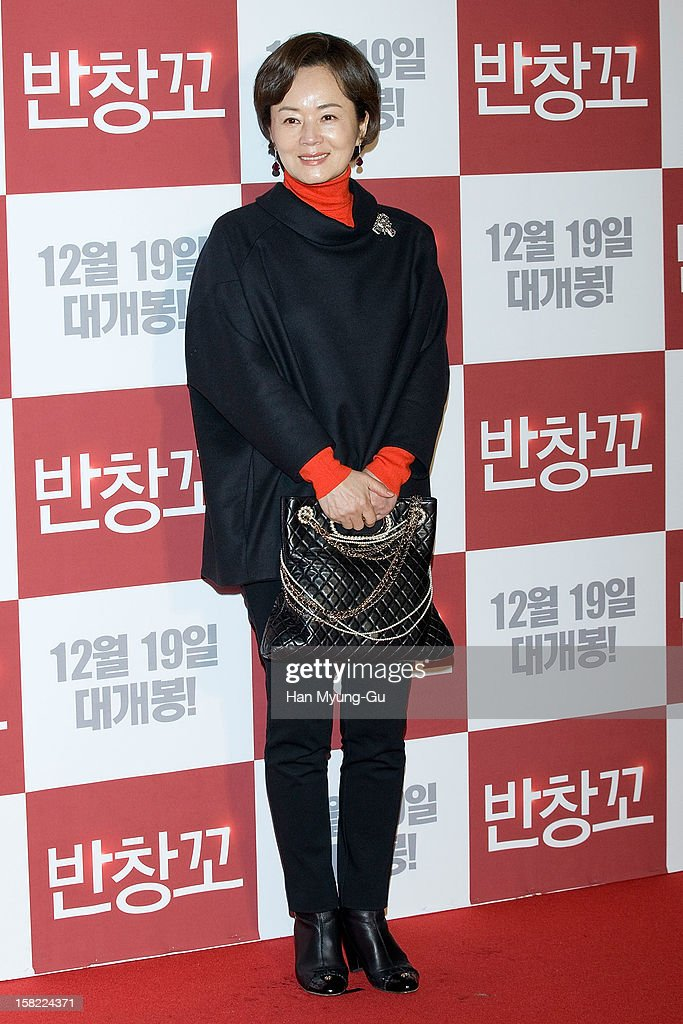 South Korean actress Kim Young-Ae attends the 'Love 119' VIP Screening at Kyung Hee University on December 11, 2012 in Seoul, South Korea. The film will open on December 19 in South Korea.