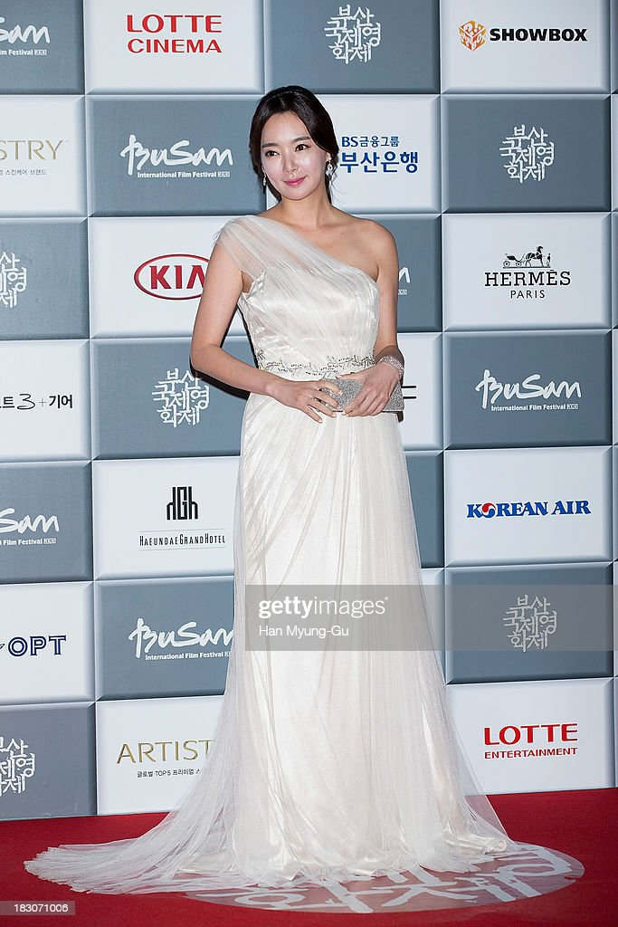South Korean actress Kim Youn-Ju attends the opening ceremony during the 18th Busan International Film Festival on October 3, 2013 in Busan, South Korea. The biggest film festival in Asia showcases 299 films from 70 countries and runs from October 3-12.