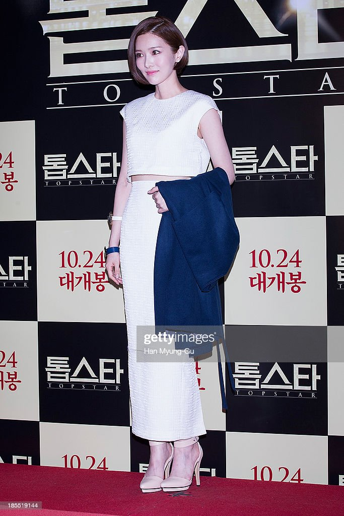 South Korean actress Kim Yu-Ri attends the 'TOP Star' VIP Screening at Lotte Cinema on October 21, 2013 in Seoul, South Korea. The film will open on October 24 in South Korea.