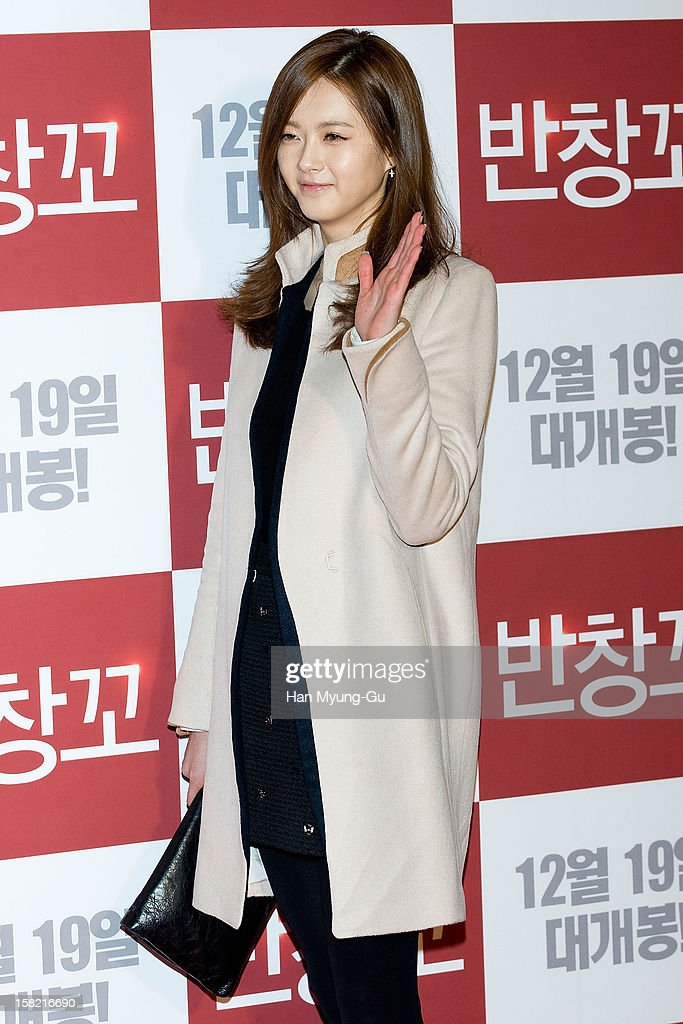 South Korean actress Ko A-Ra (A-Ra) attends the 'Love 119' VIP Screening at Kyung Hee University on December 11, 2012 in Seoul, South Korea. The film will open on December 19 in South Korea.