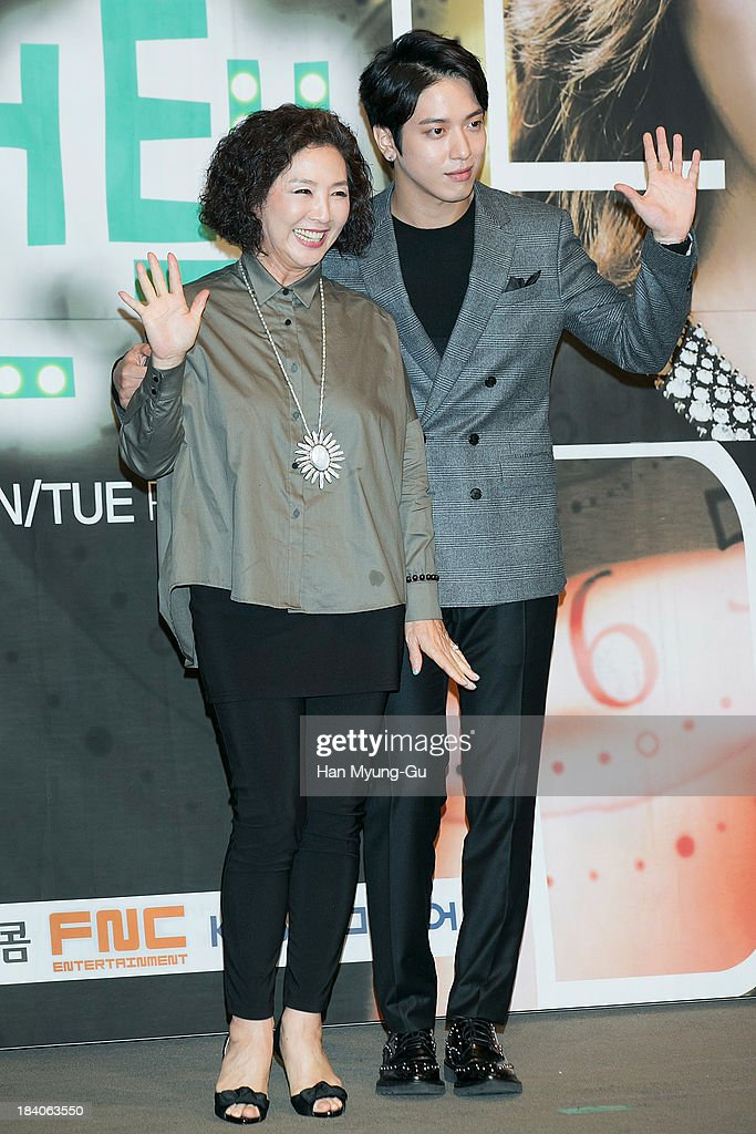 South Korean actress Ko Doo-Sim and Jung Yong-Hwa of South Korean boy band CNBLUE attend KBS Drama 'The Choice Of The Future' Press Conference on October 10, 2013 in Seoul, South Korea. The drama will open on October 14, in South Korea.