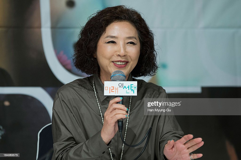 South Korean actress Ko Doo-Sim attends KBS Drama 'The Choice Of The Future' Press Conference on October 10, 2013 in Seoul, South Korea. The drama will open on October 14, in South Korea.