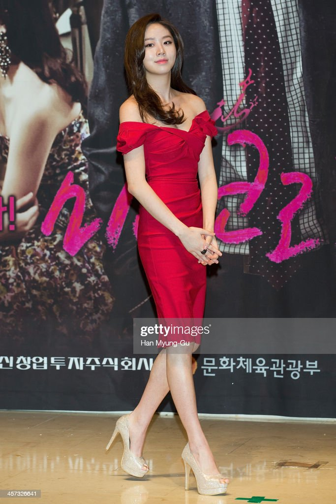 South Korean actress Ko Sung-Hee attends the MBC Drama 'Miss Korea' press conference at Patio 9 on December 16, 2013 in Seoul, South Korea. The drama will open on December 18, in South Korea.