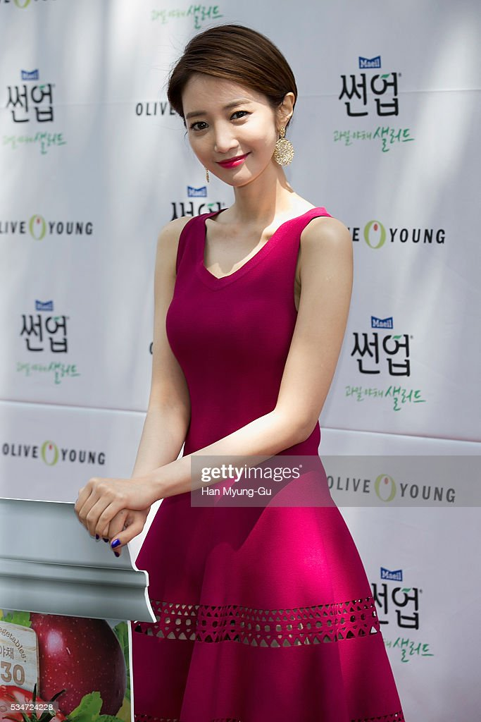 South Korean actress Koh Joon-Hee (Go Jun-Hee, Ko Jun-Hee) attends the photocall for Maeil 'SunUp' Promotional Event on May 27, 2016 in Seoul, South Korea.