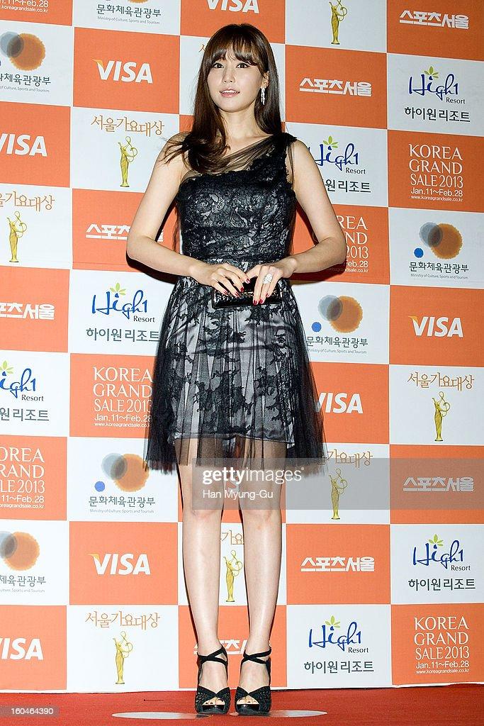 South Korean actress Kong Hyun-Joo attends the 22nd High1 Seoul Music Awards at SK Handball Arena on January 31, 2013 in Seoul, South Korea.