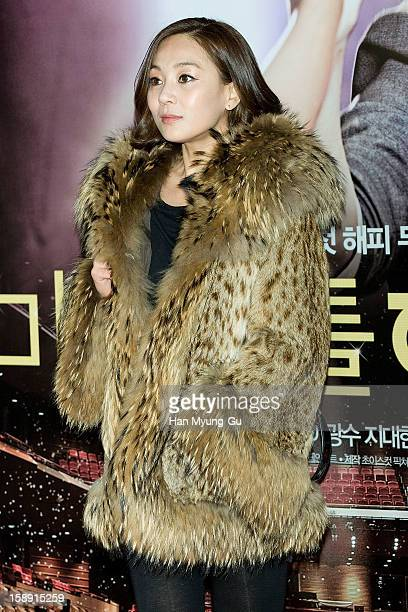 South Korean actress Kwon MinJoong attends the 'My Little Hero' VIP Screening at CGV on January 3 2013 in Seoul South Korea The film will open on...