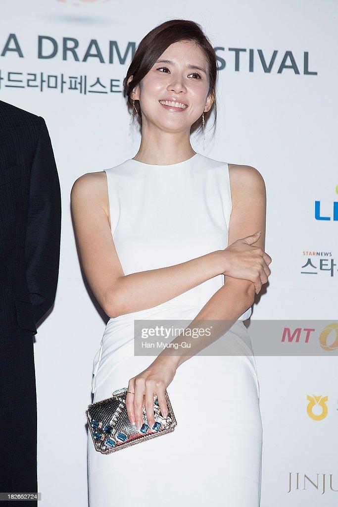 South Korean actress Lee BoYoung arrives for photographs at 2013 Korea Drama Awards at Jinju Arena on October 02 2013 in Jinju South Korea
