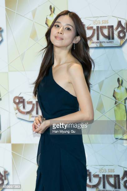 South Korean actress Lee BoYoung attends the 2013 SBS Drama Awards at SBS on December 31 2013 in Seoul South Korea