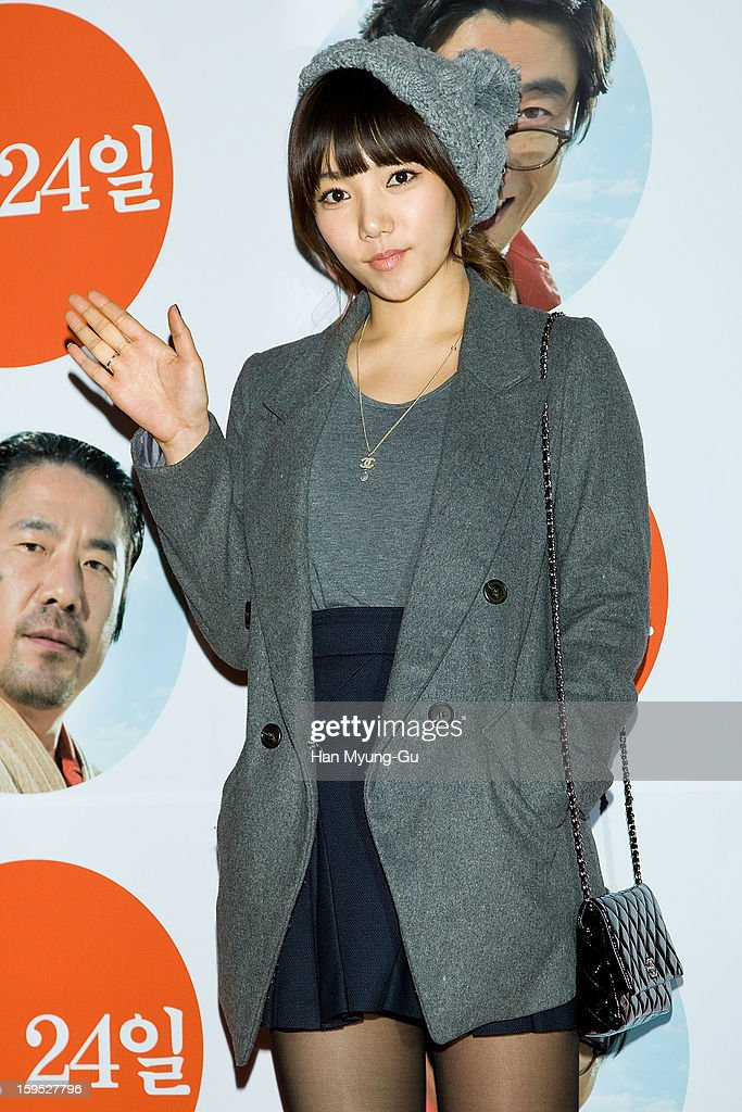 South Korean actress Lee Chae-Young attends the 'Miracle In Cell No.7' VIP Screening at Mega Box on January 14, 2013 in Seoul, South Korea.