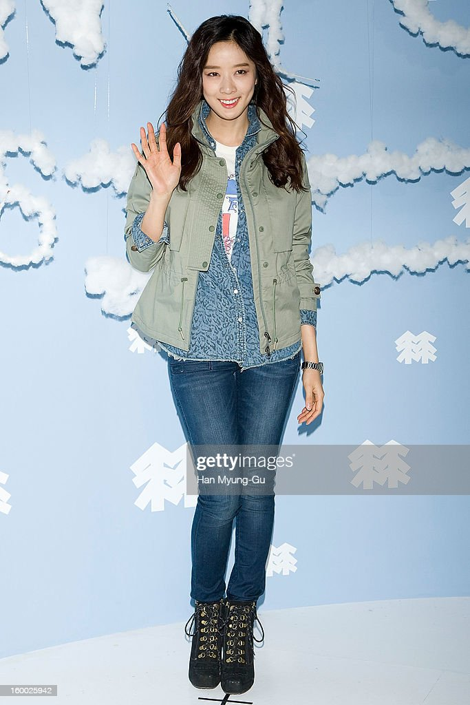 South Korean actress Lee Chung-Ah attends the 'Kolon Sport' 2013 SS Presentation on January 24, 2013 in Seoul, South Korea.