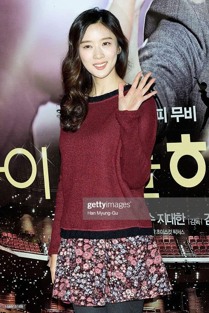 South Korean actress Lee Chung-Ah attends the 'My Little Hero' VIP Screening at CGV on January 3, 2013 in Seoul, South Korea. The film will open on January 09 in South Korea.